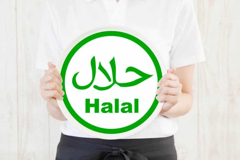 Halal img01 compr
