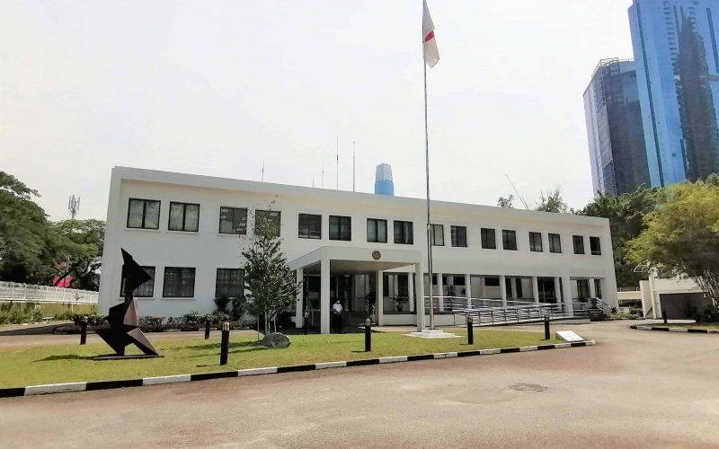 在マレーシア日本国大使館 - Embassy of Japan in Malaysia