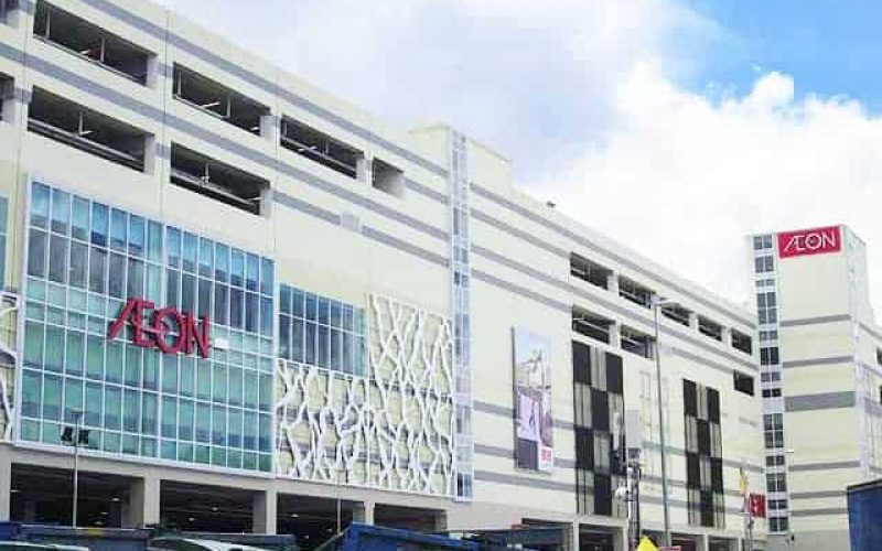 AEON MALL Kuching Central