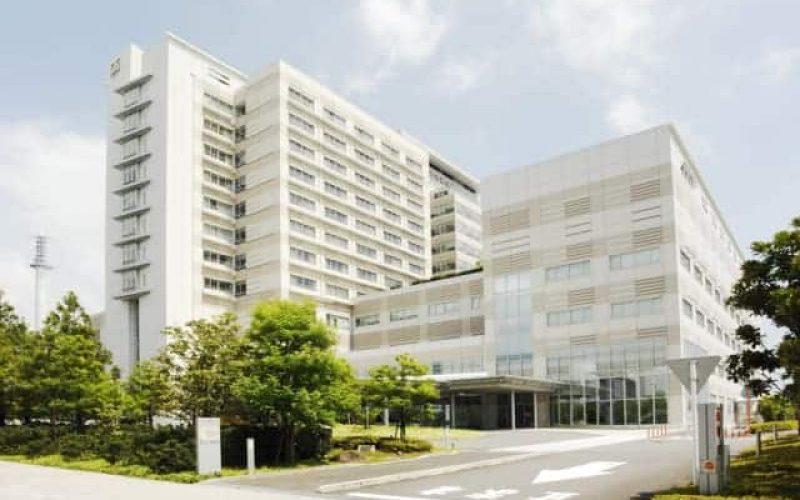 The Cancer Institute Hospital Of JFCR